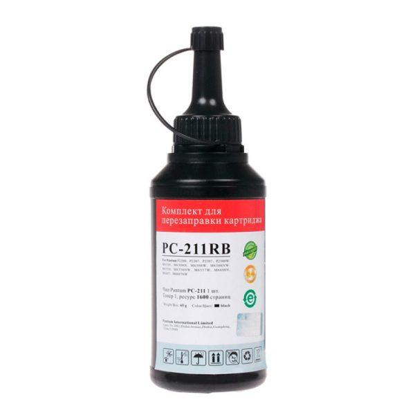 PC-211RB