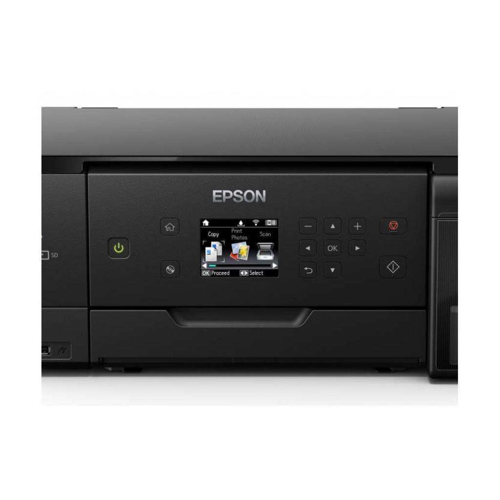 МФУ Epson L7160 (C11CG15404)